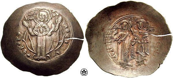 مسكوكات الامبراطور أندرونيكوس الأول كومنينوس Sb1984.1