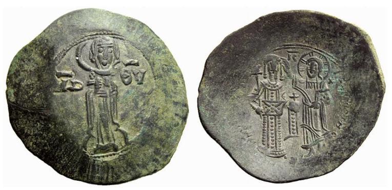 مسكوكات الامبراطور أندرونيكوس الأول كومنينوس Sb1985.1