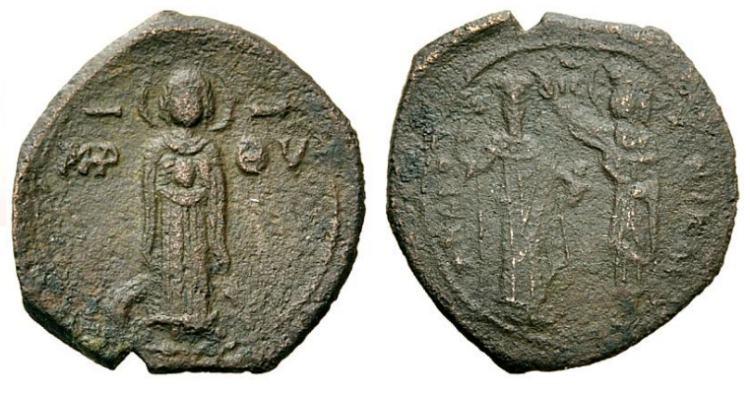 مسكوكات الامبراطور أندرونيكوس الأول كومنينوس Sb1986.1