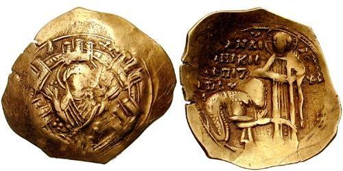 مسكوكات الامبراطور أندرونيكوس الثاني باليولوج Sb2326