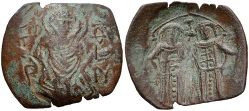 مسكوكات الامبراطور أندرونيكوس الثاني باليولوج Sb2418