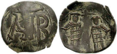 مسكوكات الامبراطور أندرونيكوس الثاني باليولوج Sb2427