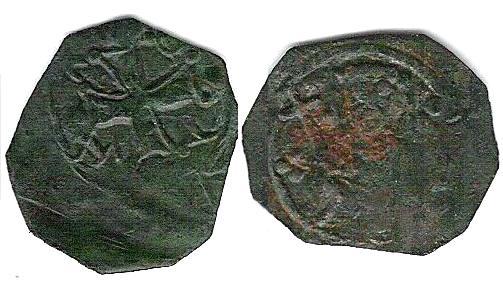 مسكوكات الامبراطور أندرونيكوس الثالث باليولوج 1328-1341 م  Bendal_10