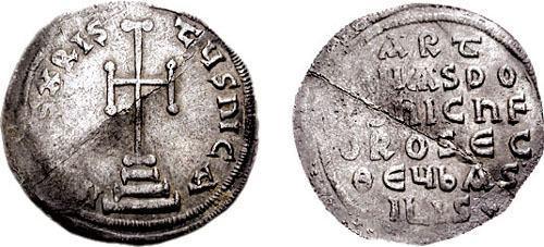 مسكوكات الامبراطور الامبراطور أرتافادوس Sb1545.1