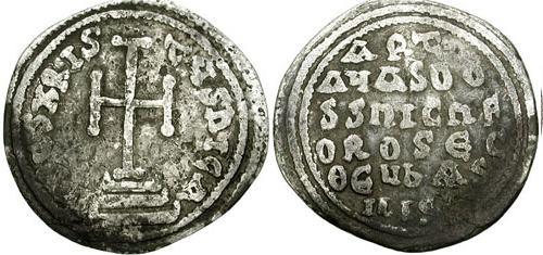 مسكوكات الامبراطور الامبراطور أرتافادوس Sb1545