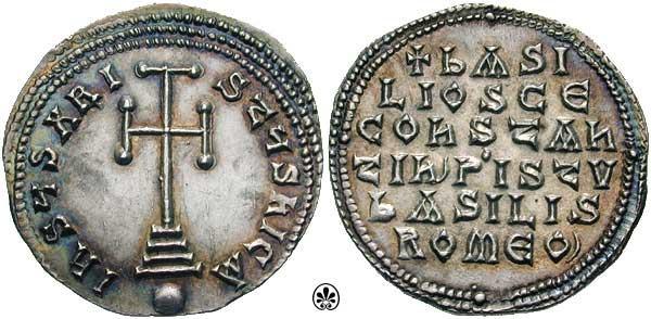 مسكوكات الامبراطور باسيل الأول Sb1708