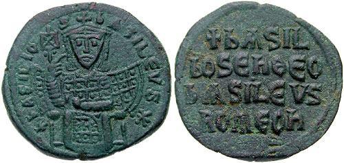 مسكوكات الامبراطور باسيل الأول Sb1709.1