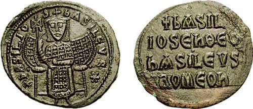 مسكوكات الامبراطور باسيل الأول Sb1709