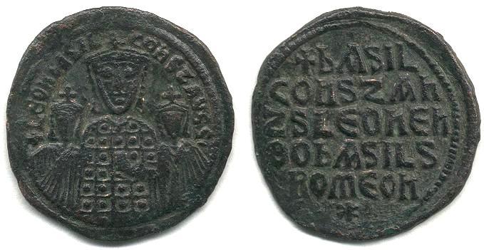 مسكوكات الامبراطور باسيل الأول Sb1712