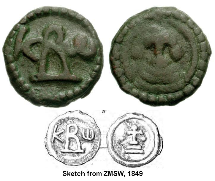 مسكوكات الامبراطور باسيل الأول Sb1717