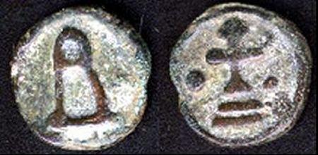 مسكوكات الامبراطور باسيل الأول Sb1719