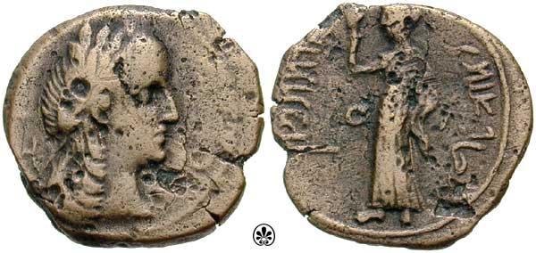 AE19 de Aretas IV. Petra. Reino Nabateo Meshorer_056