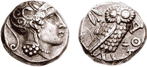 مسكوكات الملكه أثينا  Price_223cf