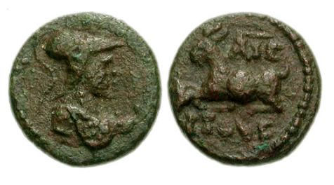 AE13 de Aigeai. Cilicia SNGLev_1733