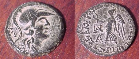 AE 16 de Seleukeia, Cilicia SNGCop_196
