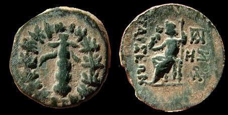 AE 16 de Tarsos, Cilicia SNGFr_1357