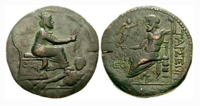 Bronce de Tarsos, Cilicia (164 aC) SNGLev_0979
