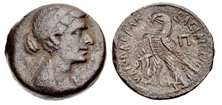 الملوك التي حكمت بمصر في العهد اليوناني او الاغريقي  Svoronos_1871.1