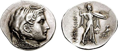 نقود الملك  بطليموس الأول Svoronos_042