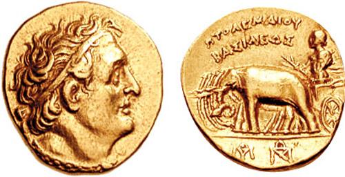 نقود الملك  بطليموس الأول Svoronos_126