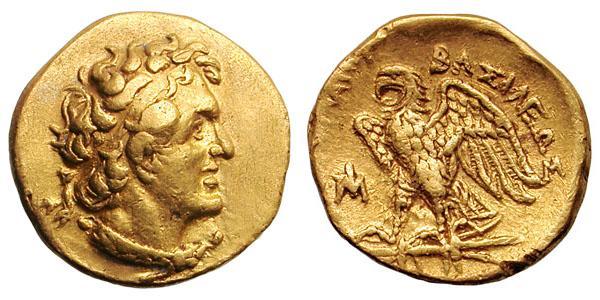 نقود الملك  بطليموس الأول Svoronos_197
