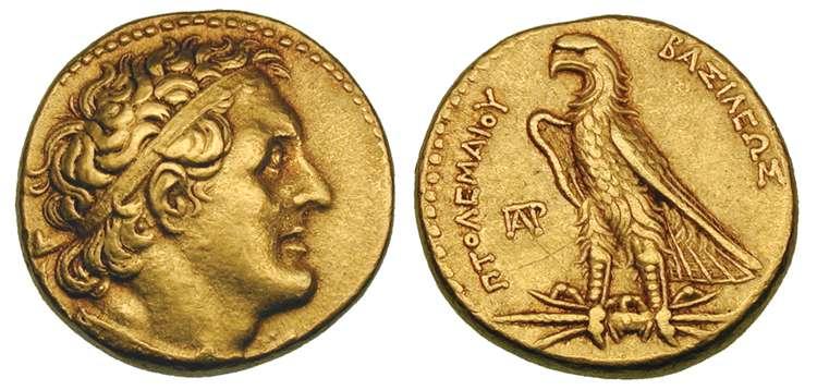 نقود الملك  بطليموس الأول Svoronos_210