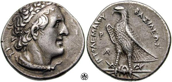 نقود الملك  بطليموس الأول Svoronos_248