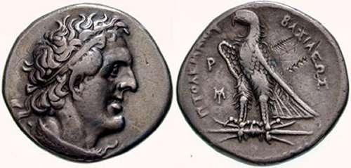 نقود الملك  بطليموس الأول Svoronos_253