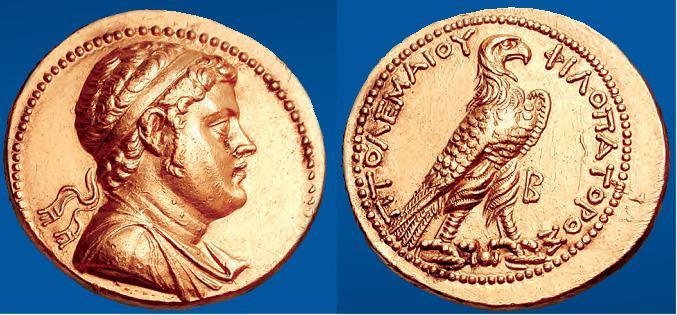 مسكوكات الملك بطليموس الرابع  Svoronos_1139_var