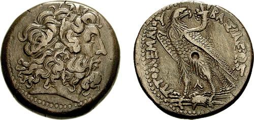 مسكوكات الملك بطليموس الرابع  Svoronos_1166