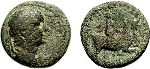 مسكوكات الملك أغريباس الأول /اغريبا الاول Hendin_546