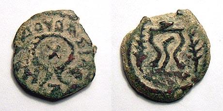 مسكوكات الملك هيرودس الاول AJCII_236-8