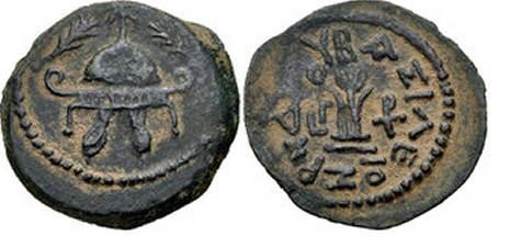 مسكوكات الملك هيرودس الاول Hendin_486.1
