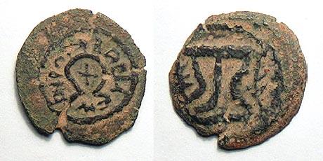 مسكوكات الملك هيرودس الاول Hendin_490a.1