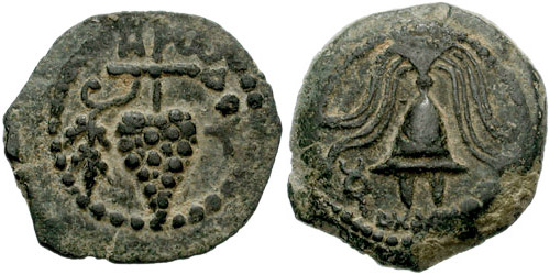 مسكوكات الملك هيرودس أرخيلاوس Hendin_505.6
