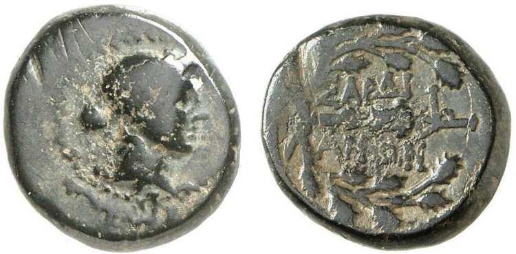 AE16 de Sardes, Lidia. SNGCop_477