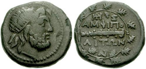 AE 19 de Amphipolis, Macedonia AMNG_III-2_26