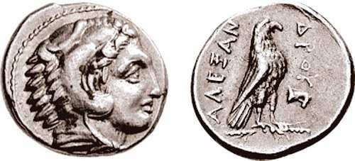 مسكوكات إلكسندر الثالث Price_0060
