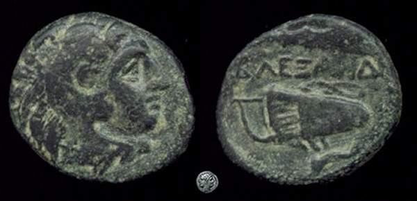مسكوكات إلكسندر الثالث Price_0323.2