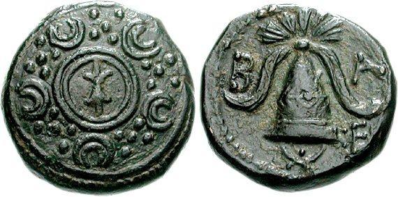 مسكوكات إلكسندر الثالث Price_0405