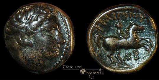 AE 16 de Filipo II de Macedonia Mionnet_730