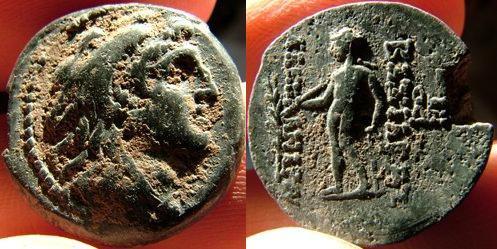 AE 19 seleucida de Alexander I Balas SNGIs_1460