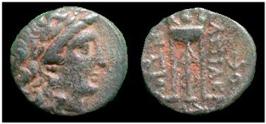 Demetrius I, Soter - Greek Seleucid King: 162-150 B.C. borde serrato SC_539