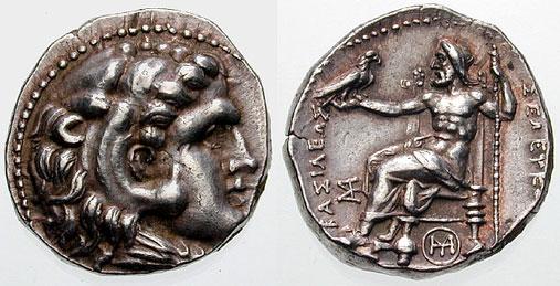 درخمات تتشابه بالسكه وتختلف بالاسم (فليب , سيلوقس , الكسندر الثالث) Newell_1342