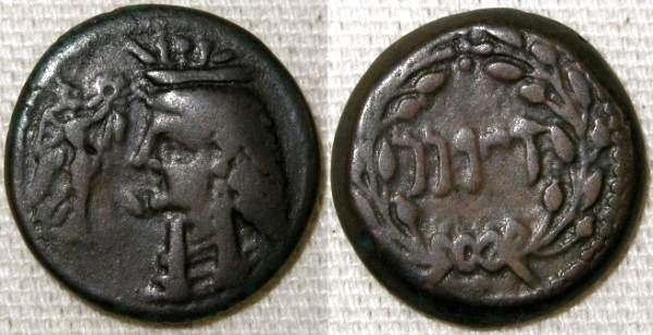 Ae de Cossura (S. III a.C) Calciati_1.1