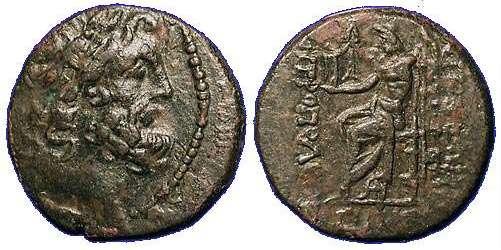 """Bronze séleucide pour un """"Antiochos"""" ... mais lequel ? BMC_22"""