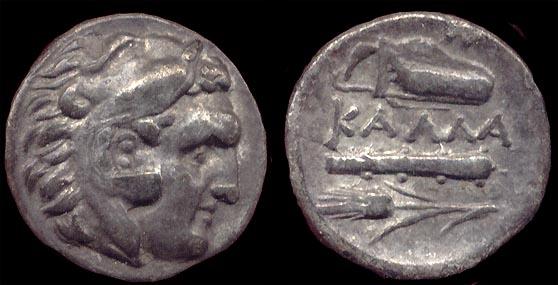 Hemióbolo o cuatro Chalkois de Alejandro Magno, del tipo 1 (circa 336-323 aC) Moushmov_203.2