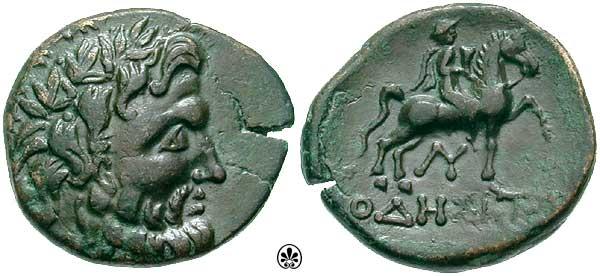 AE17 de Amphipolis. Macedonia. SNGBM_290v
