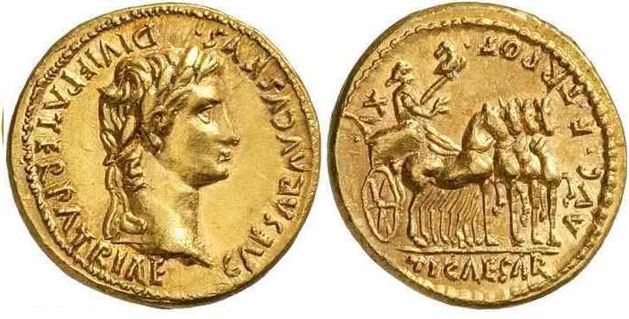 مسكوكات الامبراطور والقيصر اغسطس  RIC_0221