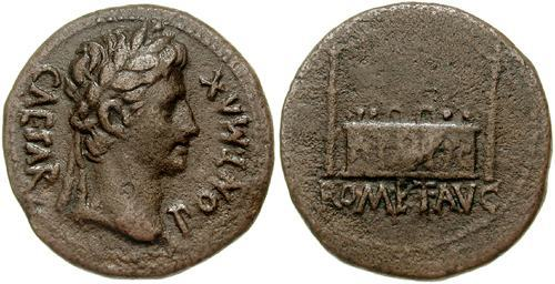 مسكوكات الامبراطور والقيصر اغسطس  RIC_0230.1